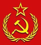 Soviet Union Hammer Royalty Free Stock Image