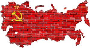 Soviet Union map on a brick wall. Illustration Stock Photos