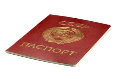 Soviet Union passport. Stock Photo