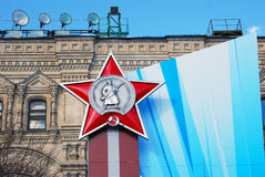 A Soviet Union star. Royalty Free Stock Photo