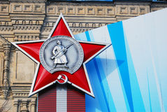 A Soviet Union star. Victory Day decoration. Stock Photo