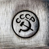 Soviet union Royalty Free Stock Image
