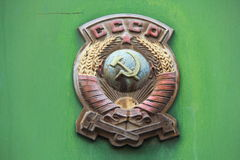 Soviet Union train sign Stock Photography
