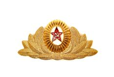 Soviet USSR army badge Stock Image