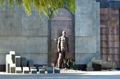 Soviet war memorial, Afghan war. TIRASPOL, TRANSNISTRIA - 8 OCTOBER 2018: A war memorial commemorating the Soviet dead in the war in Afghanistan, 1979-89 royalty free stock photos