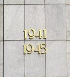 Soviet War Memorial Royalty Free Stock Images