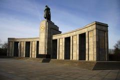Soviet War Memorial Stock Images