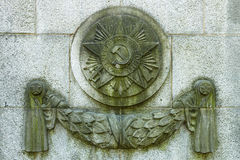 The Soviet War Memorial in Treptow Park. Decorative elements in the form of the Order of Patriotic War. Berlin Stock Photo
