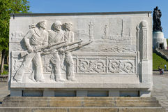 Soviet War Memorial (Treptower Park). The bas-relief, the defense of Leningrad Royalty Free Stock Image