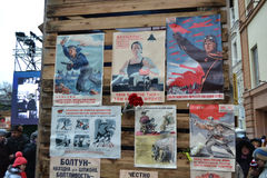 Soviet war posters. Royalty Free Stock Photos