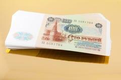 Soviete 100 rublos 1991 anos Imagens de Stock Royalty Free