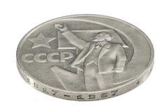 Soviete velho uma moeda do rublo isolada no branco Imagens de Stock