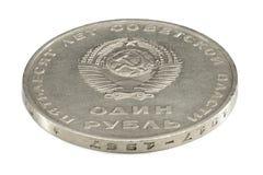 Soviete velho uma moeda do rublo isolada no branco Fotos de Stock Royalty Free
