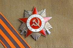 Sovjet beställer Greate det nationella kriget och det St George bandet Royaltyfri Foto