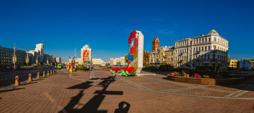 Sovjet-byggd byggnad i Minsk, Vitryssland arkivfoton