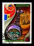 Sovjet-rumän rymdfart, Interkosmos serie, circa 1981 Royaltyfri Bild