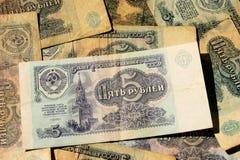 Sovjetgeld Royalty-vrije Stock Fotografie