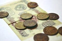 Sovjetgeld op een witte achtergrond Stock Foto