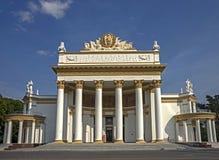 Sovjetisk arkitektur av femtiotalet Royaltyfria Bilder