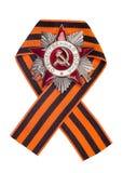 Sovjetisk beställning av det stora patriotiska kriget Fotografering för Bildbyråer
