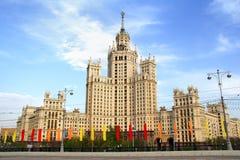 Sovjetisk byggnad i Moscow Arkivbild