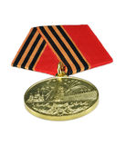 Sovjetisk medalj 50 år av segern över Tyskland Arkivfoton