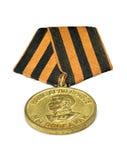 Sovjetisk medaljseger över Tyskland Royaltyfria Bilder