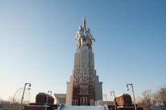 Sovjetisk monument Royaltyfri Fotografi