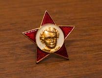 Sovjetisk skiljande symbol Arkivfoton