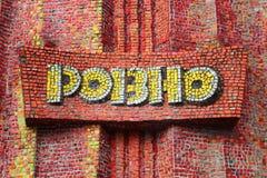 Sovjetisk stilväggmosaik i Rovno, Ukraina Arkivfoton