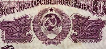 Sovjetisk vapensköld Arkivfoton