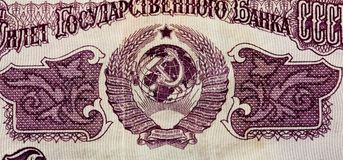 Sovjetisk vapensköld Royaltyfri Fotografi