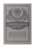Sovjetiskt dokument Besparingbok Arkivfoton