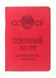 Sovjetiskt dokument Militärt pass Arkivfoton