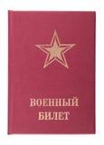 Sovjetiskt dokument Militärt pass Arkivbild