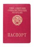 Sovjetiskt dokument pass Royaltyfri Fotografi