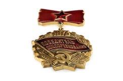 Sovjetiskt emblem Arkivfoton