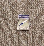 Sovjetiskt emblem instuctoren Arkivfoton