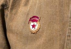 Sovjetiskt emblem royaltyfri fotografi