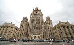 sovjetiskt femtiotal för 1 arkitektur arkivfoton