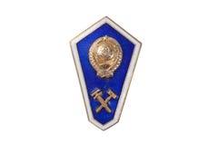 Sovjetiskt institutemblem Fotografering för Bildbyråer