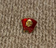 SovjetKomsomol emblem arkivfoto