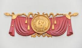 SovjetLenin lättnad Royaltyfri Fotografi
