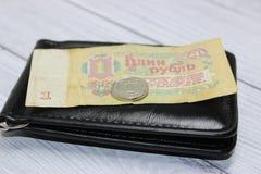 Sovjetroebel en Oekraïense hryvnia stock foto