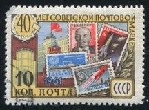Sovjetstämplar som skrivs ut av Ryssland Fotografering för Bildbyråer