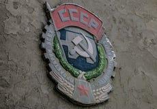 Sovjetunionen emblem arkivbilder
