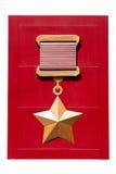 Sowieci gwiazda Obraz Royalty Free