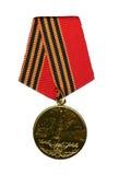 sowieci medalu Zdjęcie Royalty Free