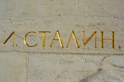 Sowieci Memorial Park, Joseph - Stalin Zdjęcie Stock
