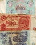 Sowjetische Banknoten Lizenzfreies Stockfoto